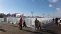 [釧路] 氷の迷路