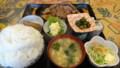 [札幌][定食][大盛り] 牛太郎 カットステーキ定食