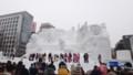 [札幌][さっぽろ雪まつり2014] 5丁目会場 大雪像 ウインタースポーツ天国、北海道!