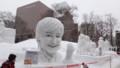 [札幌][さっぽろ雪まつり2014] 名物市民雪像