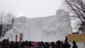 [札幌][さっぽろ雪まつり2014] 10丁目会場 大雪像 be ポンキッキーズ in さっぽろ雪まつり