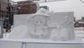 [札幌][さっぽろ雪まつり2014] 雪ミク2014
