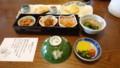 [八雲][温泉][宿飯] 朝食・据膳