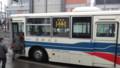 [留萌] 沿岸バスに乗車