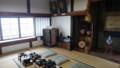 [小平] 旧花田家番屋 金庫部屋
