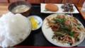 [札幌][食堂][定食] 秋月 豚キムチ定食(ご飯大盛り)