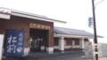 [松前] 道の駅 北前船松前