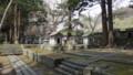 [松前] 松前家墓所内部