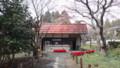 [松前] 桜資料館