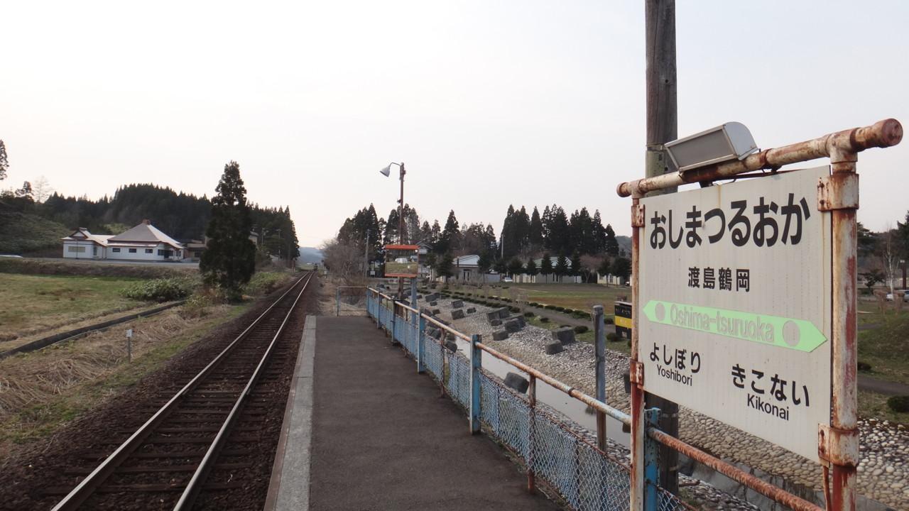 渡島鶴岡駅・2