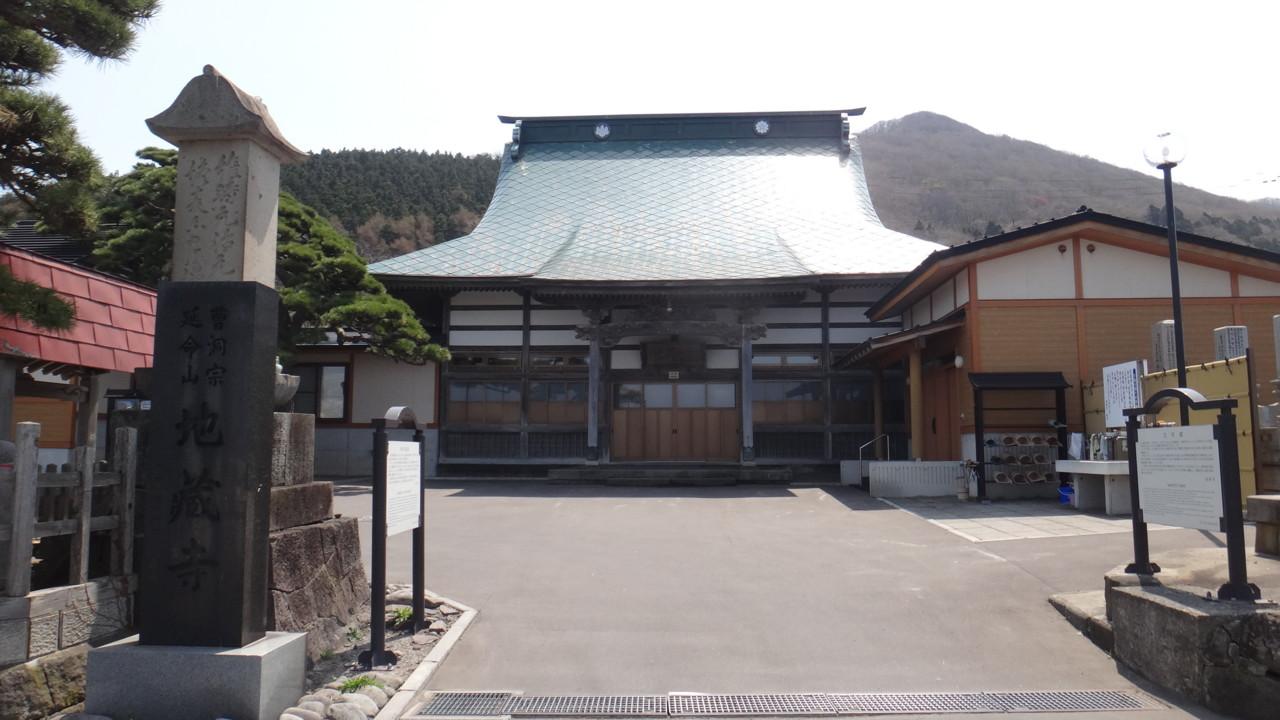 仏教寺もある