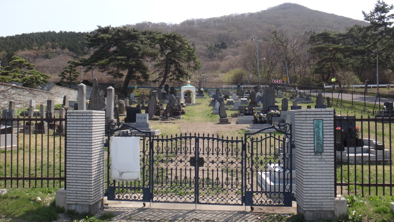 ハリストス正教会墓地