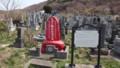 [函館] 天下の号外屋翁の墓