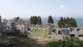 [函館] カトリック墓地
