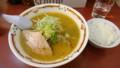 [札幌][ラーメン] 狼スープ みそ