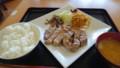 [千歳][東千歳駐屯地][食堂][定食] 北厚生センター 味彩処はが ポークステーキ定食