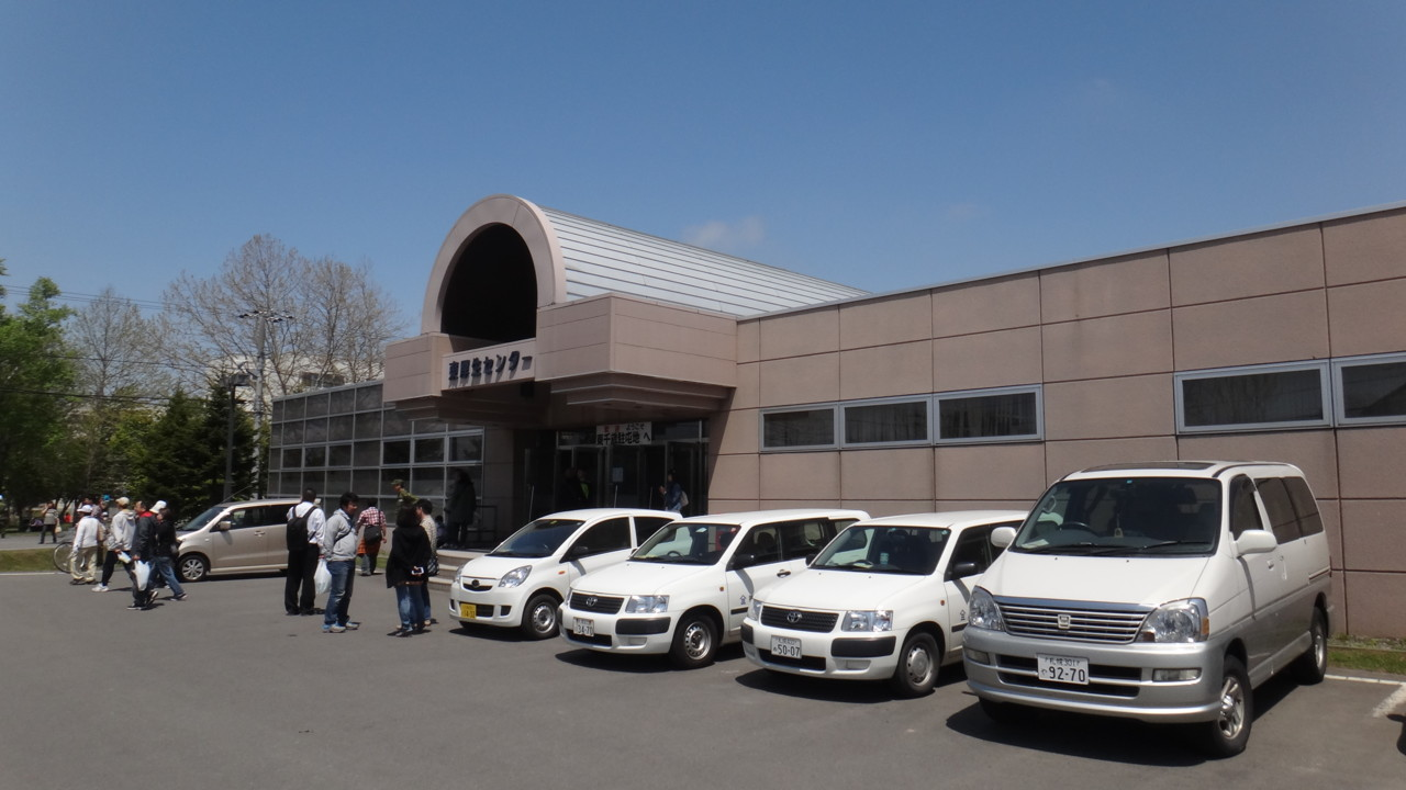 東厚生センター