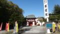 [札幌][北海道八十八箇所霊場] 85番 観霊院