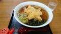 [倶知安][食堂][ラーメン] かねまたみまた 天ぷらラーメン