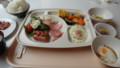[倶知安][温泉][宿飯][ビュッフェ] 朝食バイキング