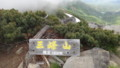 [上富良野][富良野岳][上ホロカメットク山] 三峰山