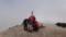 上ホロカメットク山頂