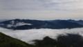 [上川][大雪山] ガスに沈む層雲峡