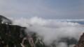 [上川][大雪山] せまりくるガス