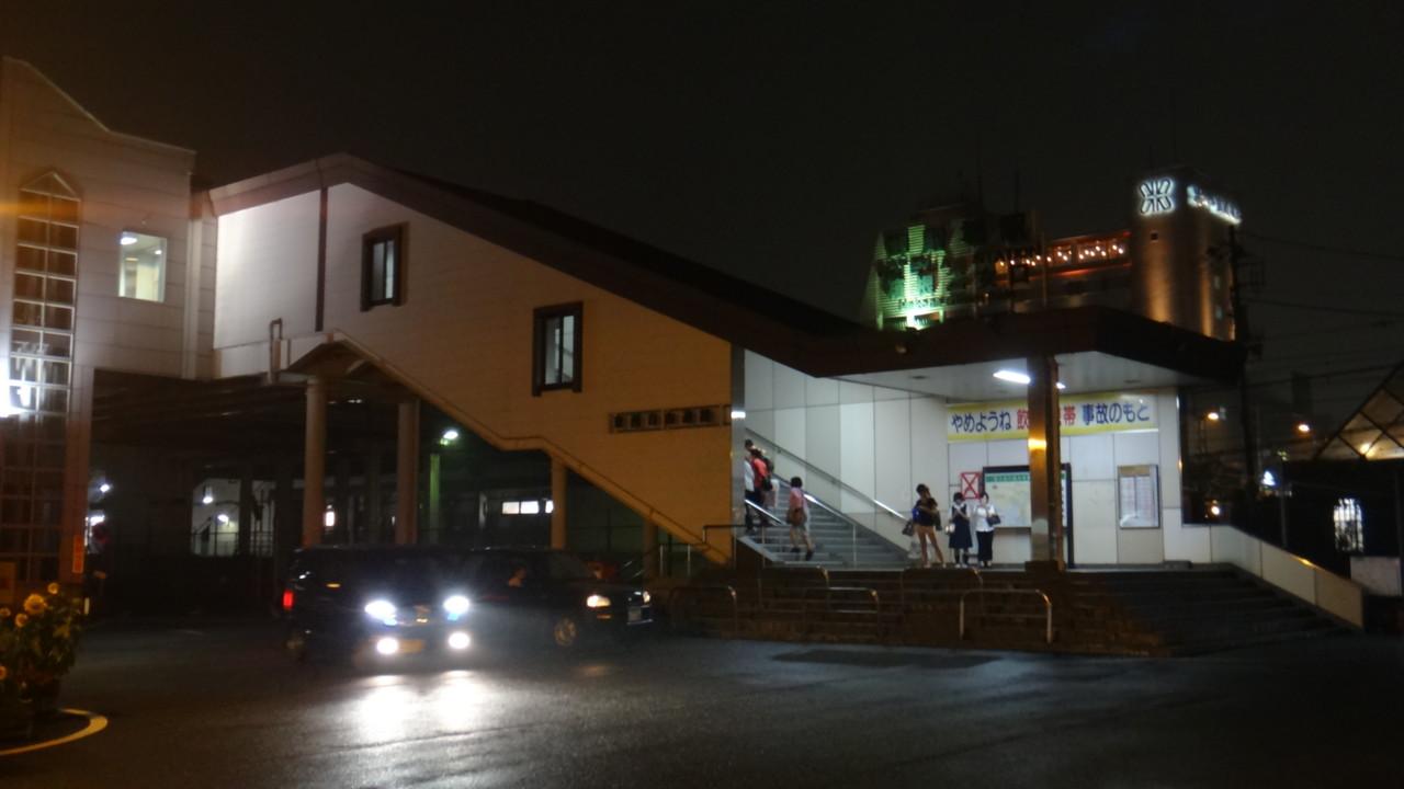 御殿場駅東口