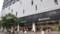 蒲田駅西口