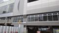 [東京] 京急蒲田駅