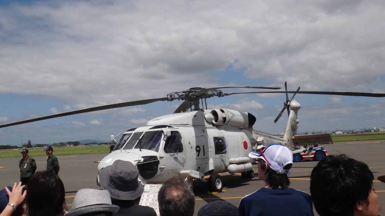 SH-60J シーホーク