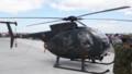 [札幌][航空ページェント2014] OH-6 カイユース