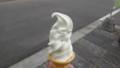 [中札内][おやつ] 道の駅 なかさつない ソフトクリーム