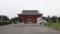 48番 高野山寺