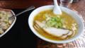 [札幌][ラーメン] こく一番 チャーハンについてくる「スープ」