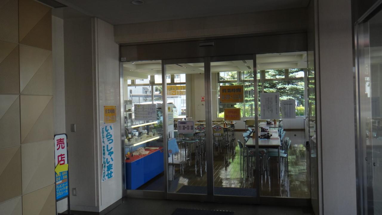 札幌下水道局食堂