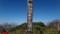 シャクナゲ岳山頂