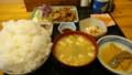 [札幌][食堂][定食][大盛り] 牛太郎 しょうが焼き定食