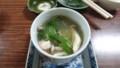 [新得][温泉][宿飯] 茶碗蒸し