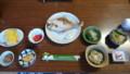 [新得][温泉][宿飯] 朝食
