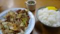 [札幌][定食][中華] 北華飯店 回鍋肉定食
