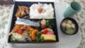 [札幌][食堂] 道銀ビル厚生食堂らいらっく ある日のAランチ