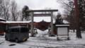 [秋田][久保田城] 八幡秋田神社
