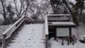 [青森][弘前城] 子の櫓跡