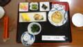 [北見][温泉][宿飯] 朝食