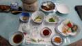 [知内][温泉] 夕食・据膳