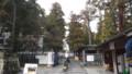 [宮城] 瑞巌寺