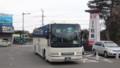 [宮城] 代行バス