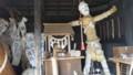 [岩手] ふるさと村 わら人形